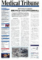 Medical Tribune<br />本の広場